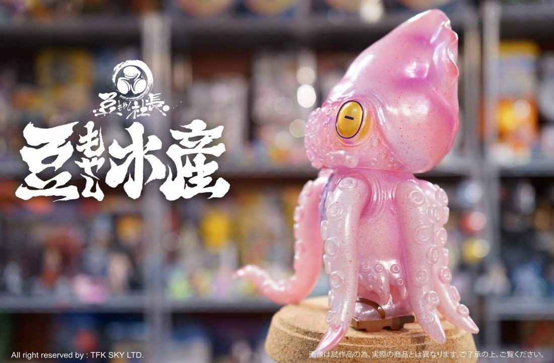 SQUID Chef Squidiano By Mame Moyashi side
