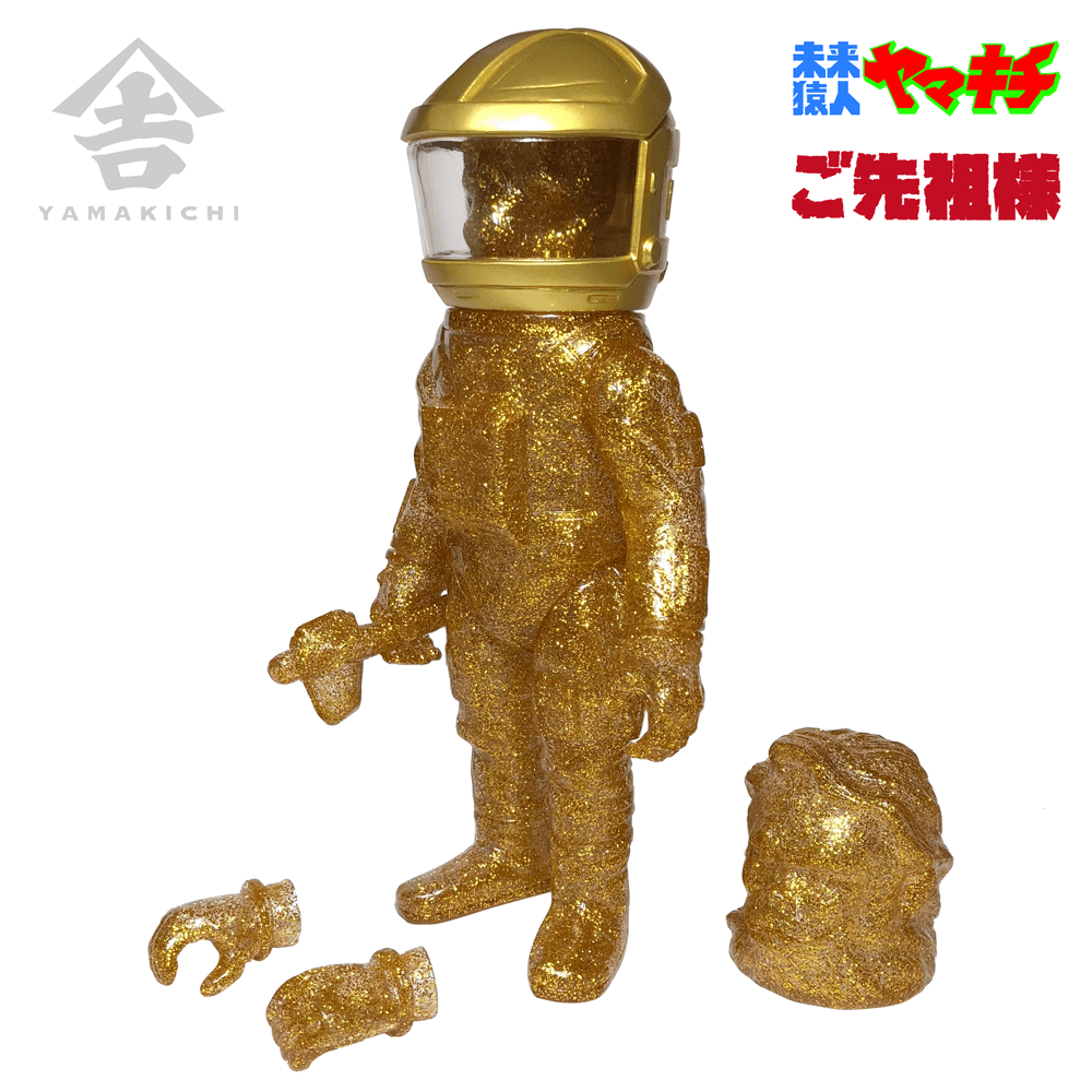GOSENZOSAMA (The Forefather) with Ancient weapons Glitter Gold Ver.: lottery 2