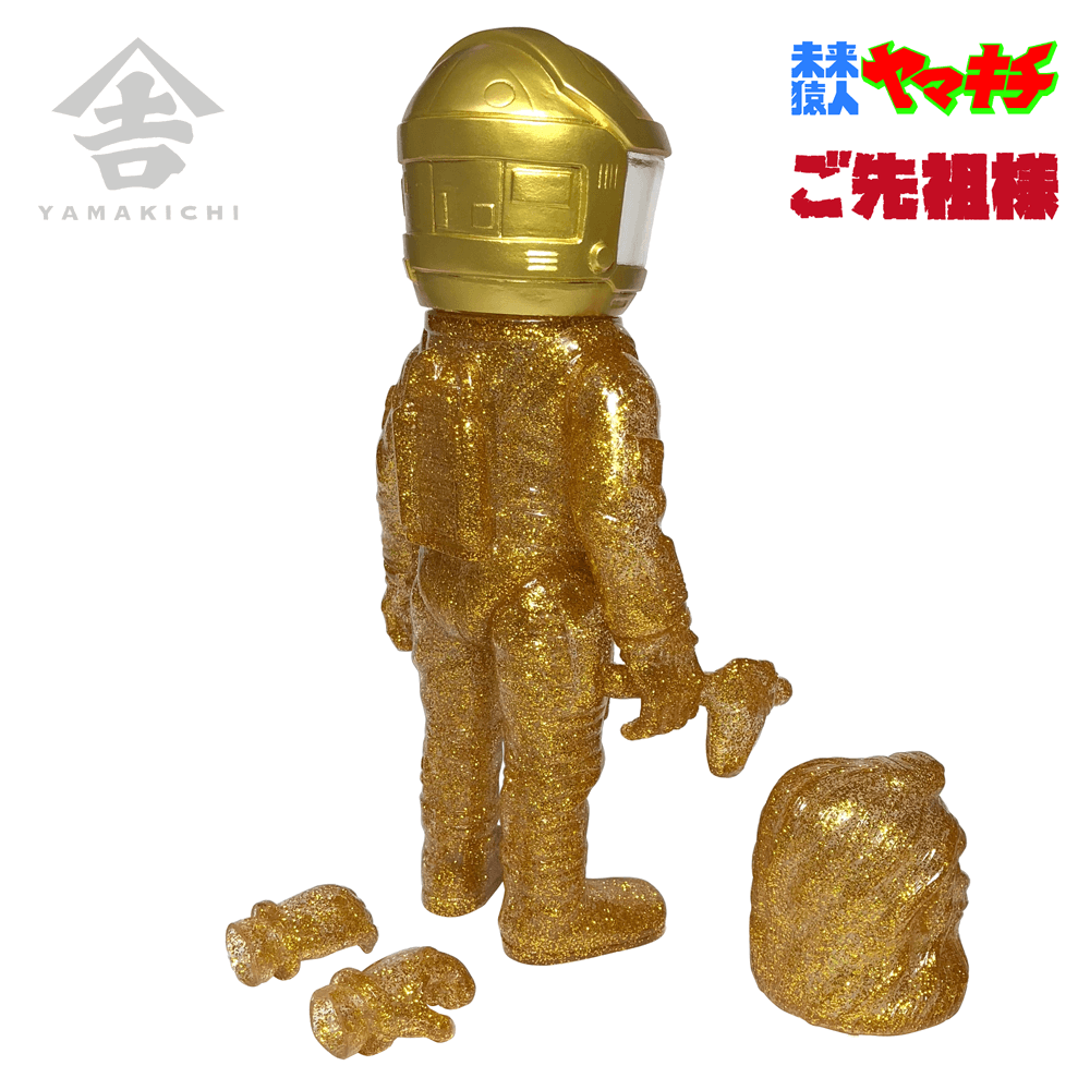 GOSENZOSAMA (The Forefather) with Ancient weapons Glitter Gold Ver.: lottery 3