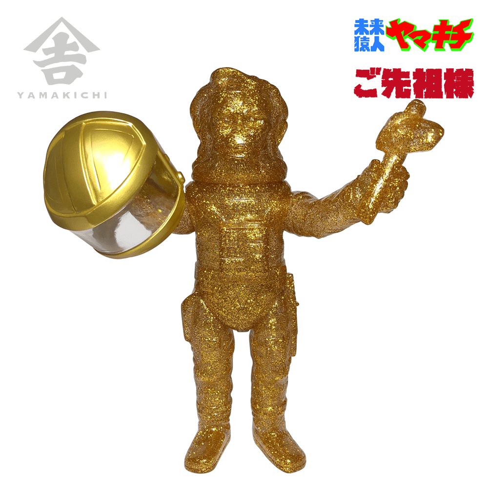 GOSENZOSAMA (The Forefather) with Ancient weapons Glitter Gold Ver.: lottery 4