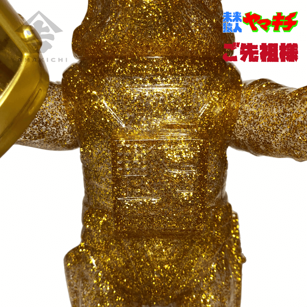 GOSENZOSAMA (The Forefather) with Ancient weapons Glitter Gold Ver.: lottery 5