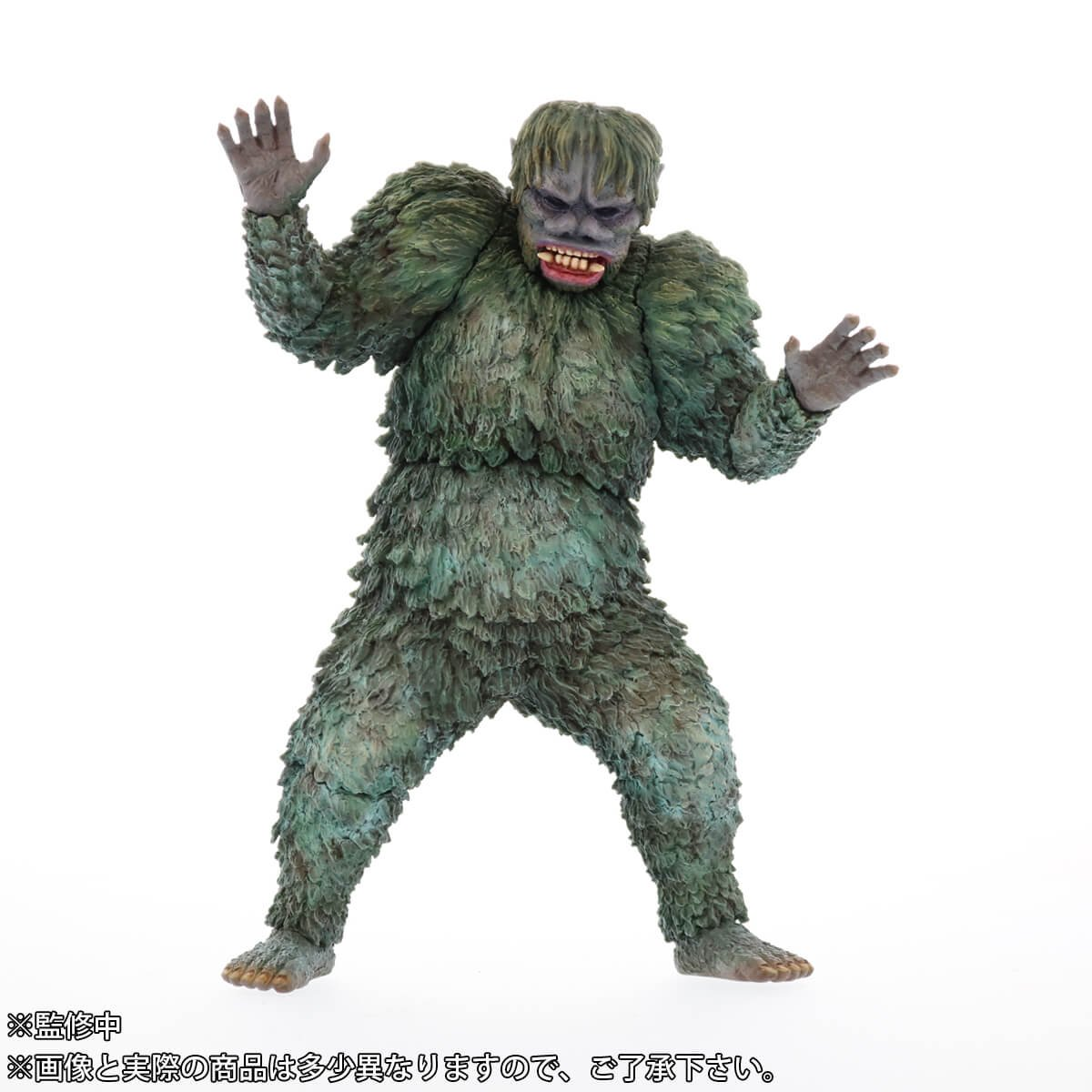 Toho Large Monster Series Sanda vs. Guyra Shonen Rick Limited Edition 11