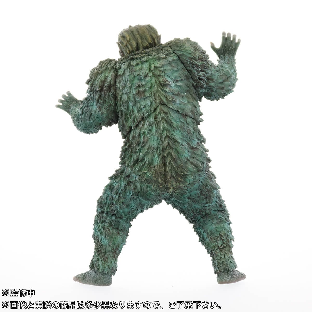 Toho Large Monster Series Sanda vs. Guyra Shonen Rick Limited Edition 12