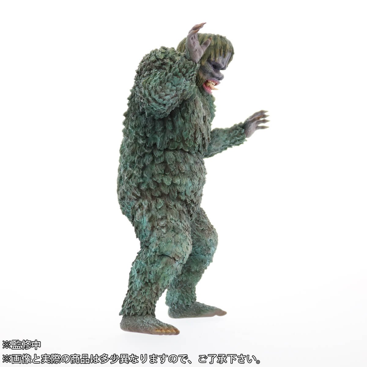 Toho Large Monster Series Sanda vs. Guyra Shonen Rick Limited Edition 13
