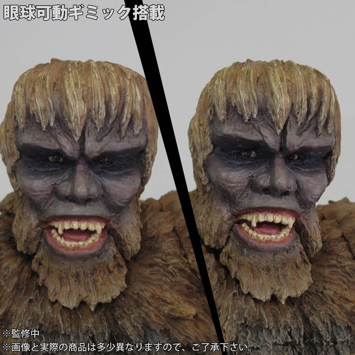 Toho Large Monster Series Sanda vs. Guyra Shonen Rick Limited Edition 14
