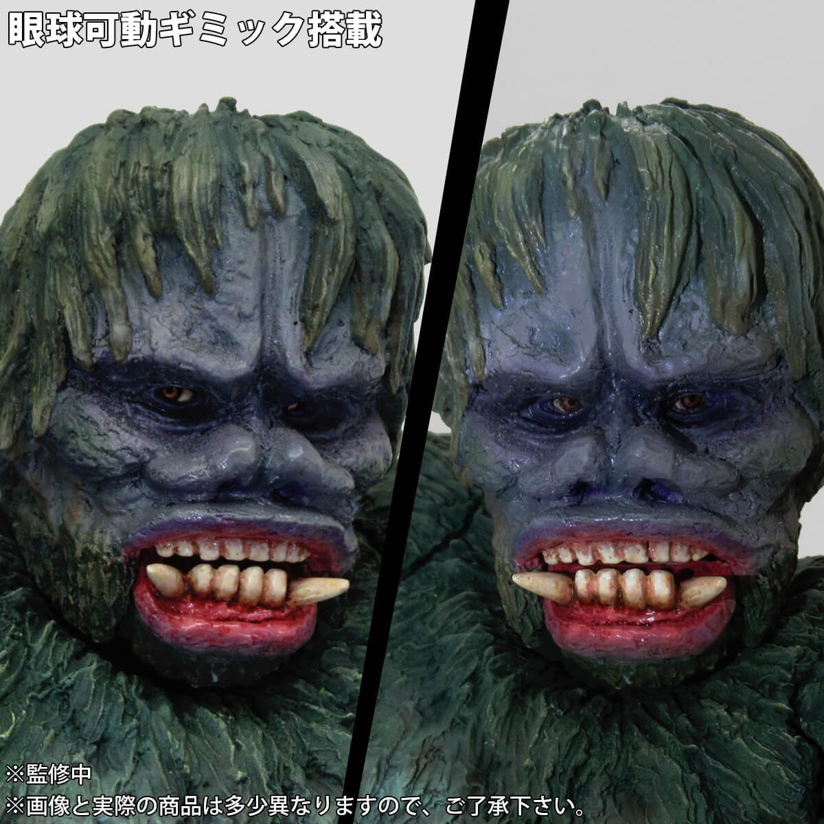 Toho Large Monster Series Sanda vs. Guyra Shonen Rick Limited Edition 15