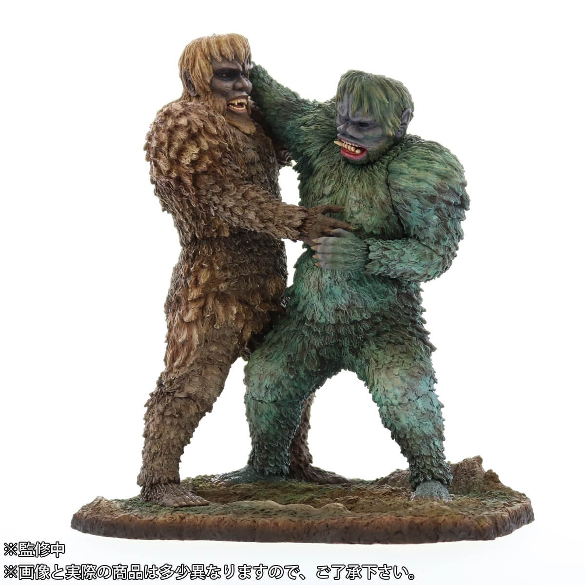 Toho Large Monster Series Sanda vs. Guyra Shonen Rick Limited Edition 3