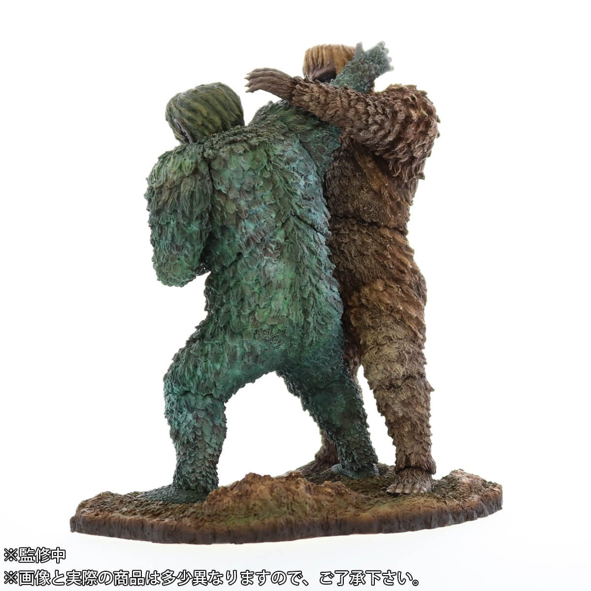 Toho Large Monster Series Sanda vs. Guyra Shonen Rick Limited Edition 4