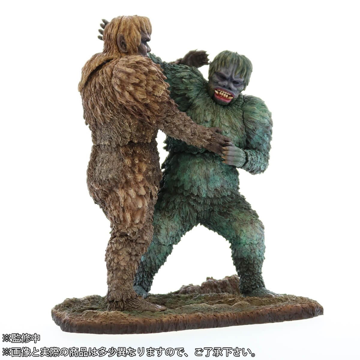 Toho Large Monster Series Sanda vs. Guyra Shonen Rick Limited Edition 6