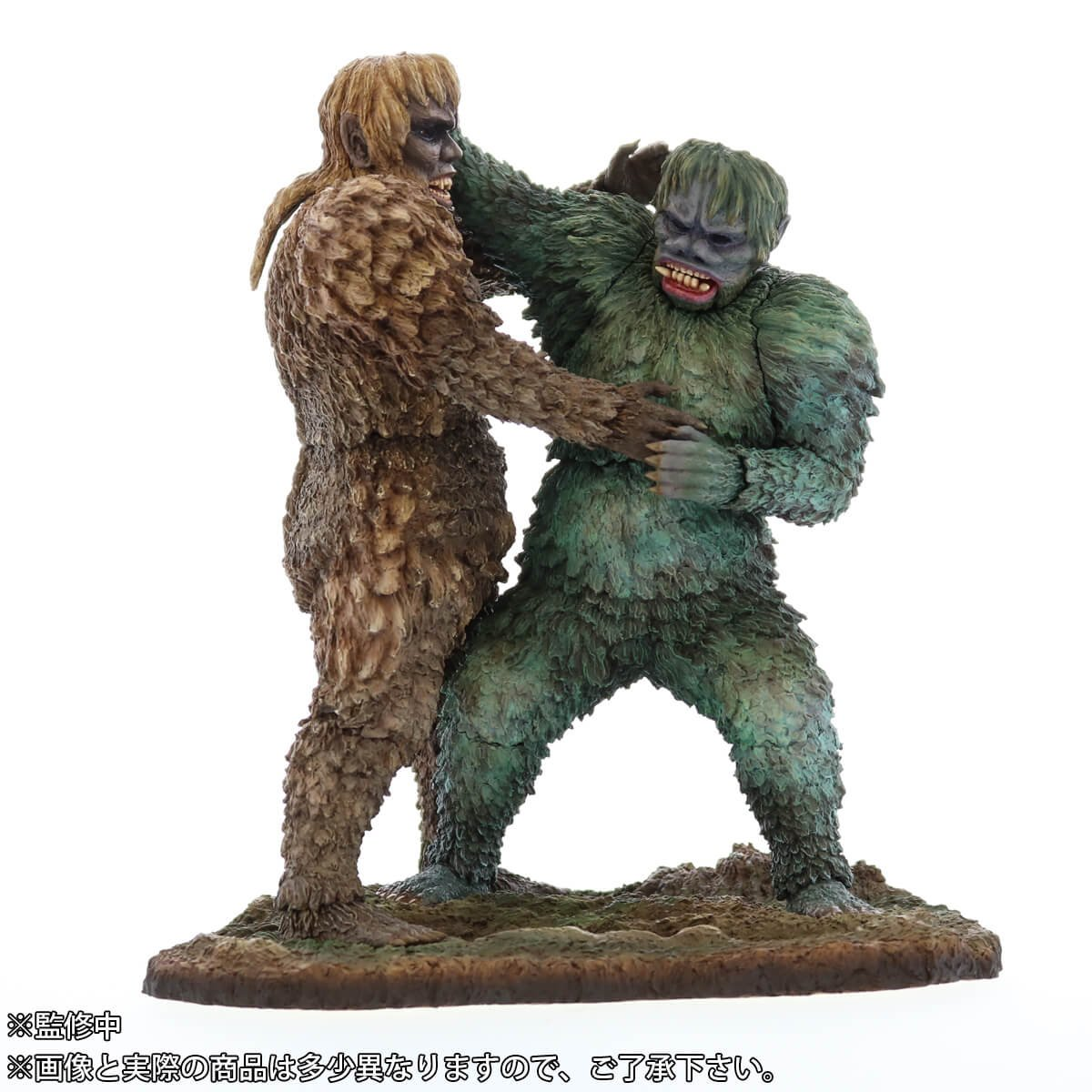 Toho Large Monster Series Sanda vs. Guyra Shonen Rick Limited Edition 7