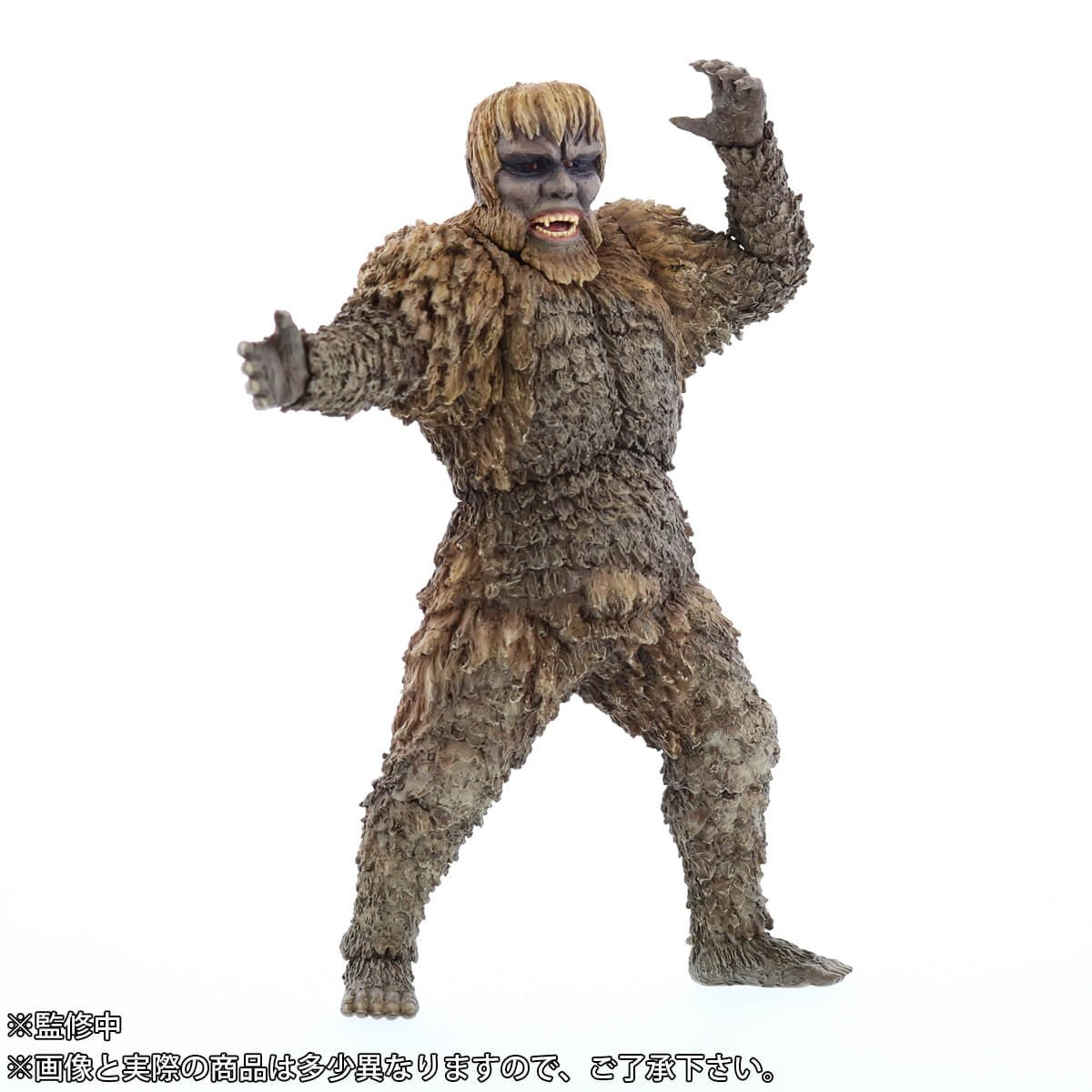 Toho Large Monster Series Sanda vs. Guyra Shonen Rick Limited Edition 8